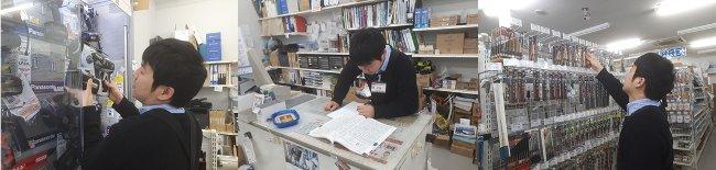 recruit_shibata_02